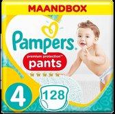 Pampers active girl pants aanbiedingen